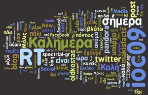 Words Cloud, by Greek Tweeters, CC BY NC 2.0